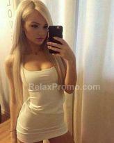 Проститутки Одессы : Лера